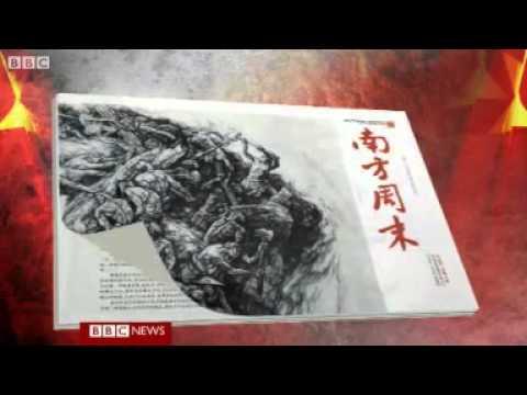 China Newspaper Journalists Stage Rare Strike