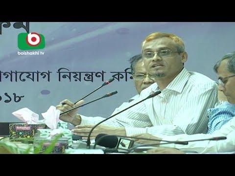 ঢাকায় অবৈধ ভিওআইপি অভিযানে ১০ হাজার সিম জব্দ | VOIP SIM | News | Zeeco | 08Oct18