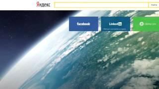 видео Реквизиты банка ВТБ 24 (ПАО)