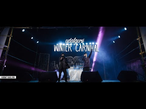 Udalguri Winter Carnival (Aftermovie 2016)