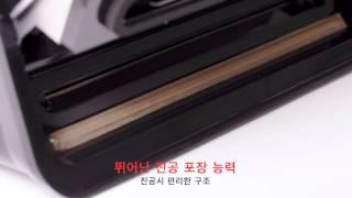 로파호 홍보영상