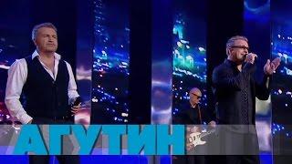Леонид Агутин и Владимир Пресняков – «Аэропорты»