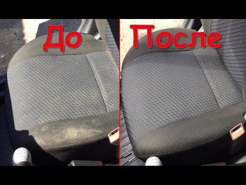 Как почистить автомобильные сиденья