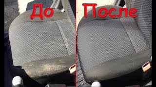 Крутой лайфхак  Как почистить сиденья автомобиля своими руками