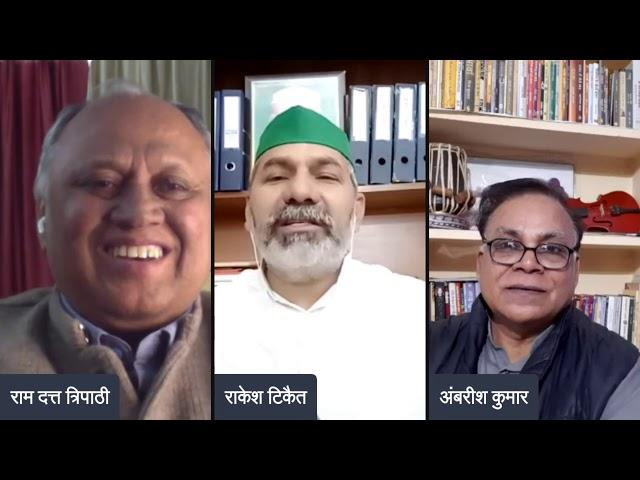 यूपी के किसान भी सड़क पर उतरेंगे: राकेश टिकैत