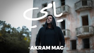 Akram Mag - Yammi | يامي (Clip Officiel)