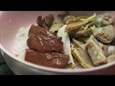 鴨肉粿條湯  Duck Meat Koay Teow Soup