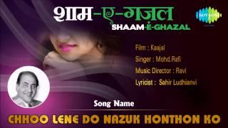 Chhoo Lene Do Nazuk Honthon Ko | Shaam-E-Ghazal | Kaajal | Mohd. Rafi