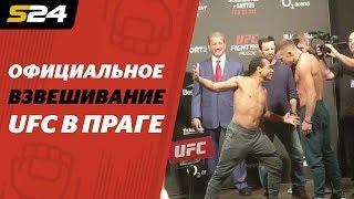 Дуэли взглядов российских бойцов перед UFC в Праге | Sport24