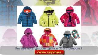 видео Купить зимние детские костюмы оптом от производителя OLDOS