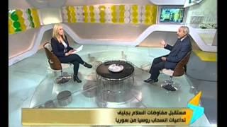 بالفيديو.. خبير استراتيجي: القرار الروسى بالانسحاب من سوريا
