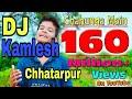 chahunga mainTujhe har dam dj Remix song 2019 dj Kamlesh Chhatarpur