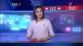 Басты жаңалықтар. 12.03.2018 күнгі шығарылым