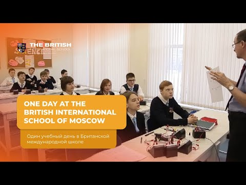 One School Day at The British International School - Moscow