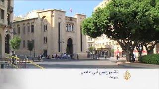 النواب اللبناني يخفق مجددا في انتخاب رئيس للجمهورية