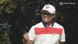 中日クラウンズ 最終日(30日)◇名古屋ゴルフ倶楽部和合コース(愛知...