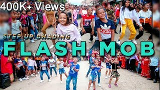 Viral Bhaidiyo | Pahilo Number Maa | Kiki In My Feelings | Flash Mob by Step Up Dhading