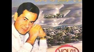 تحميل أغنية 14 أغنية من أجمل فريد الأطرش Best of Farid El Atrache mp3