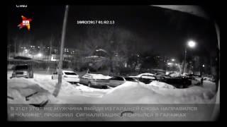 видео Угон машин в Самаре