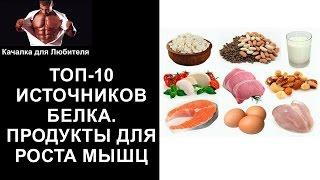 видео Список продуктов, содержащих витамины A, B, C, D, E