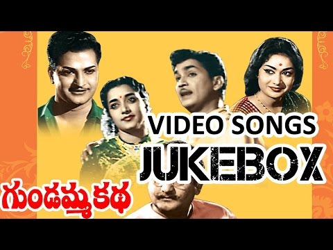 Gundamma Katha Telugu Movie Full Video Songs Jukebox || NTR, Savitri