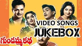 Gundamma Katha Telugu Movie Full Video Songs Jukebox || NTR, Savitri