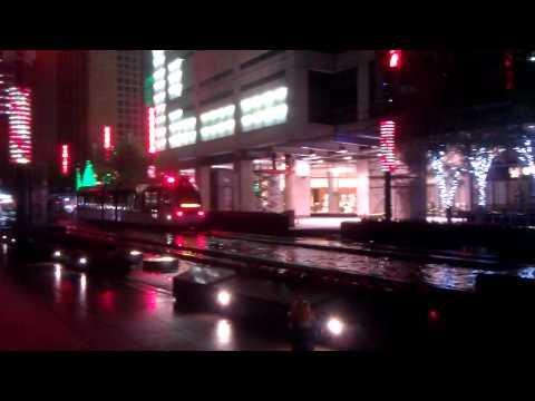 El tren urbano Houston  30 de noviembre de 2012 9:10 p.m.