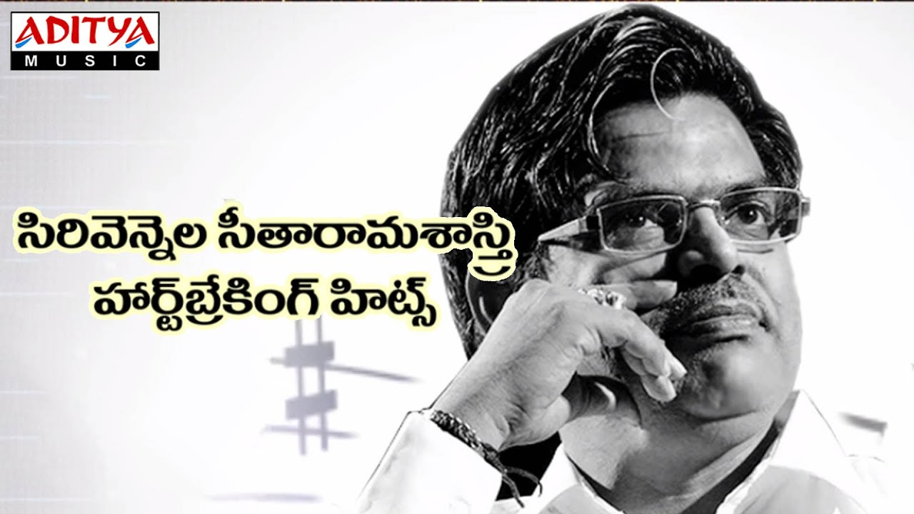 Sirivennela sitarama sastry telugu mp3 songs download