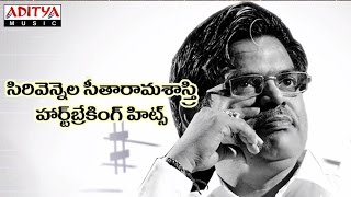 Sirivennela Sitarama Sastry Heart Breaking Hit Songs || Jukebox