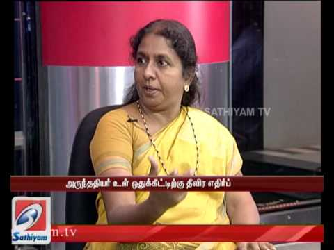 Sathiyam Sathiyamey-Arunthathiyar Eda Othukedirku Thevira Eathirpu-Sathiyam Tv Program