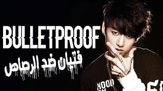 BTS - We Are Bulletproof Pt.2 - Arabic Sub + النطق