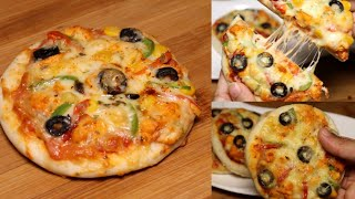 Mini Pizza Recipe Without oven By Recipes of the World