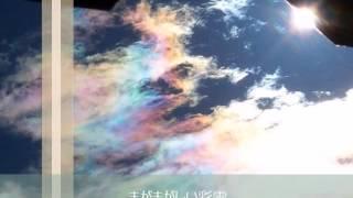 地震雲 地震雲 検索動画 24