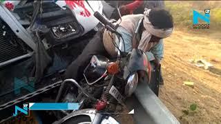 Kanpur: ट्रक-डंपर की भिड़ंत में 5 की मौत, 4 घायल