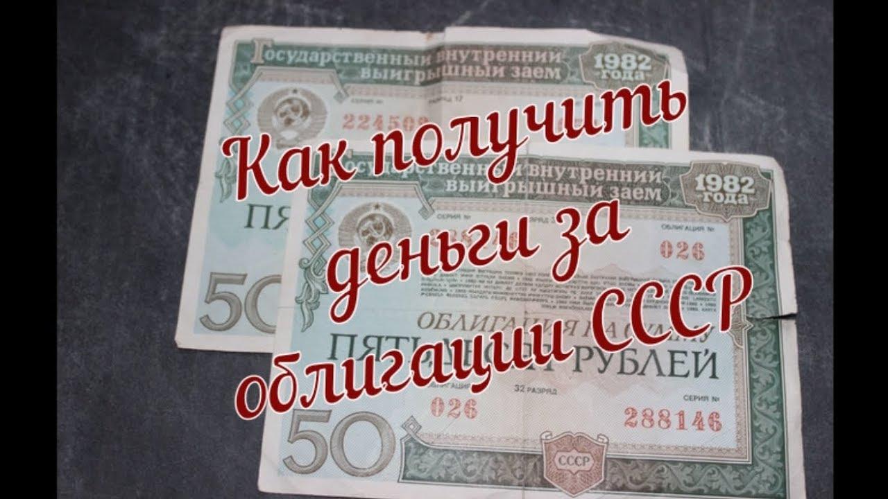 Взять деньги в лайм займ