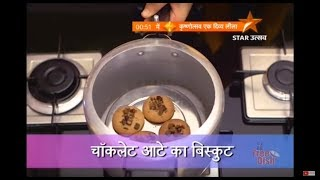 how to make chocolate at home in hindi