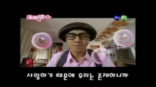 羅志祥 - In Your Eyes [ 海派甜心 ]