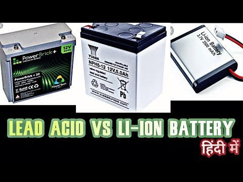 Lead Acid vs Lithium ion battery Explained in Hindi