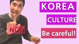 Korean culture - How to be loved / Korean etiquette