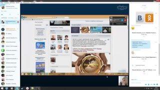 Работа в соц сети ВКонтакте - обучение