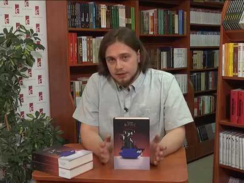 """Ранок-панок. """"Є"""" Що почитати!  Конні Вілліс """"Книга Судного дня"""""""