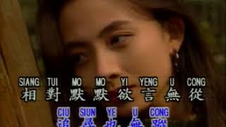 AVSEQ17 Cong Siang Fung