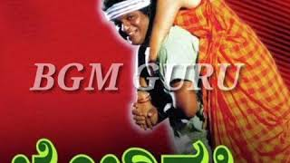 Jodi hakki Kannada movie flute BGM music