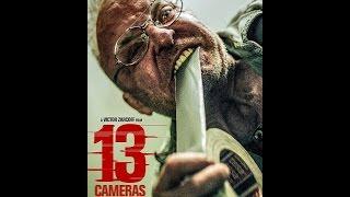 13 Камер 2015(Полный фильм)