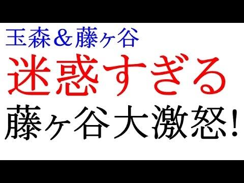キスマイ【Kis My Ft2】「玉森の迷惑すぎる行動とは!?藤ヶ谷大激怒!」玉森&藤ヶ谷