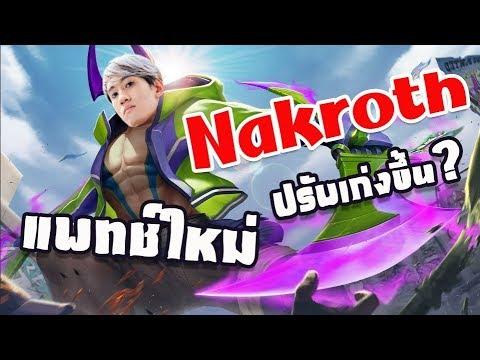 RoV : Nakroth