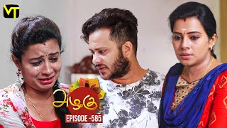 Azhagu - Tamil Serial | அழகு | Episode 585 | Sun TV Serials | 23 Oct 2019 | Revathy | VisionTime