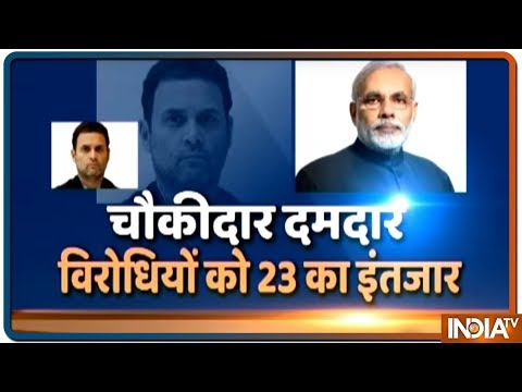 Lok Sabha Elections 2019: How leaders reacted to exit polls