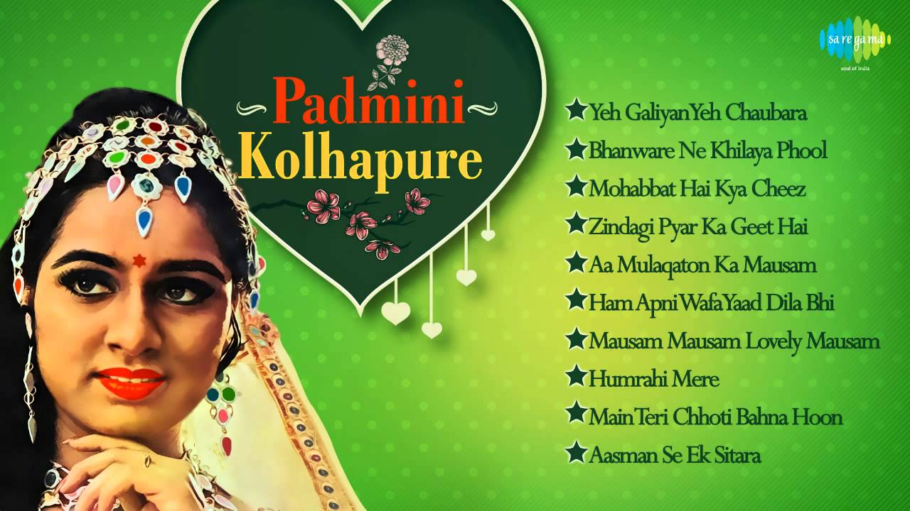 Actress Padmini Filmography