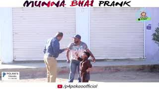 | MUNNA BHAI PRANK | By Nadir Ali And Rizwan In | P4 Pakao | 2017